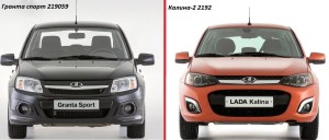 Сравнение двух моделей авто одной марки