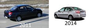 Автомобили Лада Гранда 2011 и 2014 года