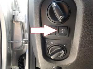 Расположение кнопки вклбчния