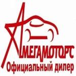 Мега Моторс