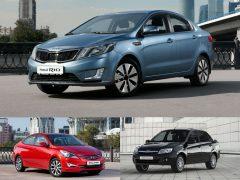 Kia Rio, Hyundai Solaris и Lada Granta